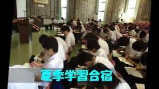 会津北嶺高校(旧若松第一高校)学校見学会用ビデオ