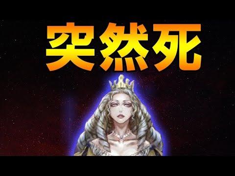 突然死するブロック確定な最低女王を救って大逆転勝利-人狼ジャッジメント【KUN】