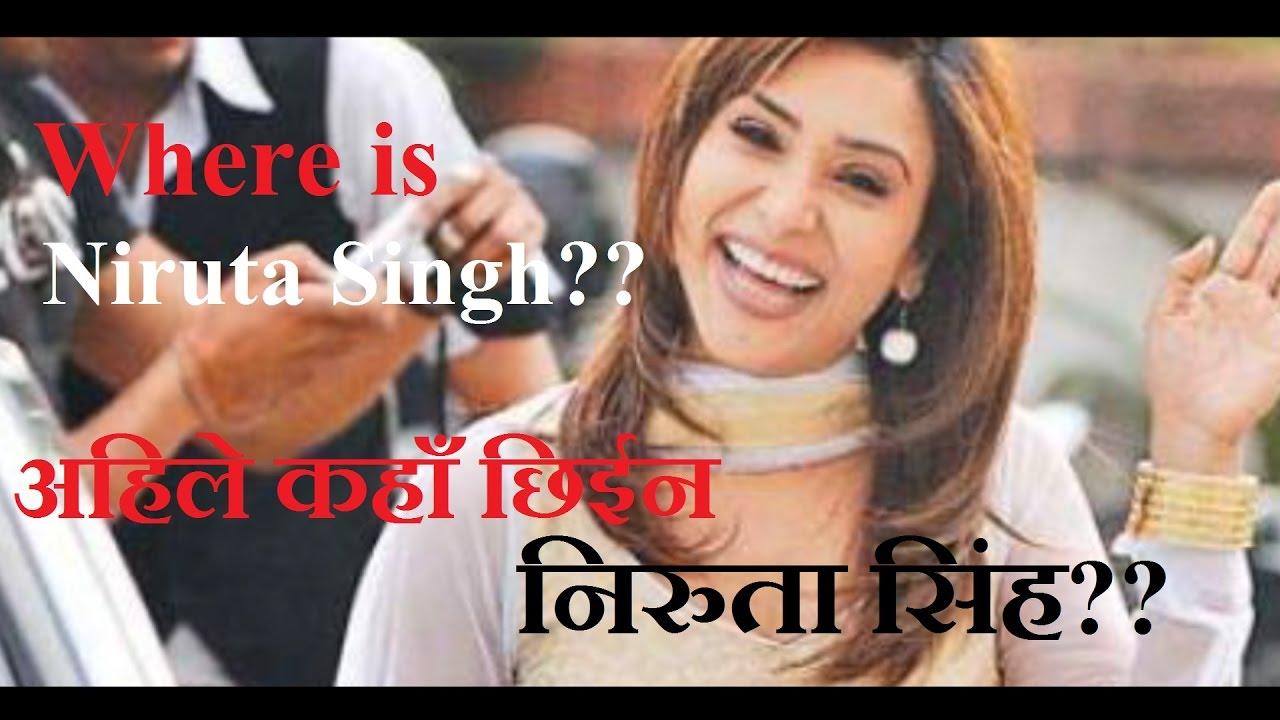Watch Niruta Singh video
