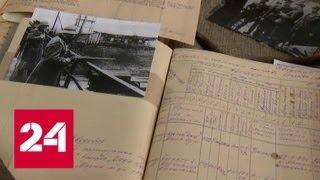 В Белоруссии вспоминают жертв Хатынской трагедии - Россия 24
