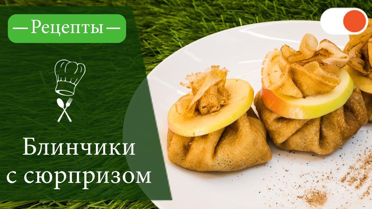 Бюджетные блюда рецепты с фото простые и вкусные