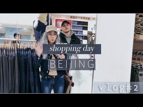 Beijing VLOG#2: shopping in JoyCity, Wangfujing & donkey burger? Jealous of dragon ball's Cyborg#18