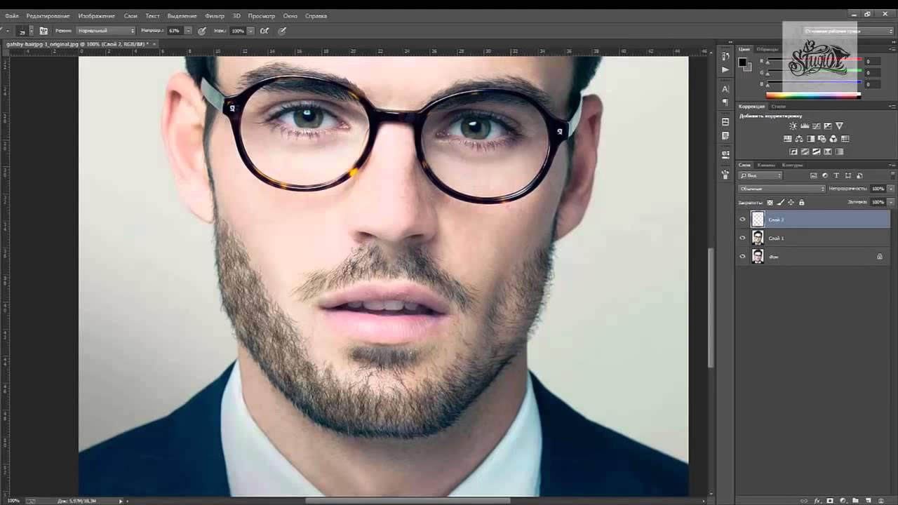 photoshop как нарисовать бороду
