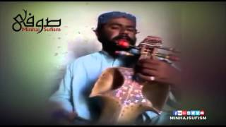 Qasida Burda Sharif Instrumental Baluchi style | Minhaj Sufism