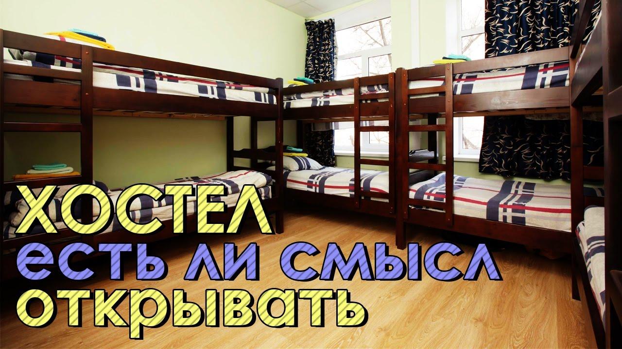Купить готовый арендный бизнес в москве | покупка продажа арендного бизнеса. Готовый арендный бизнес в элитных районах москвы и московской области.