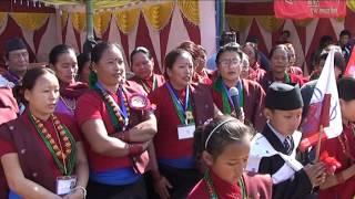 pun samaj nepal (पुन समाज  बैदाम छेत्र ले आयोजन गरेको मेला  एकदम सफलता साथ मा
