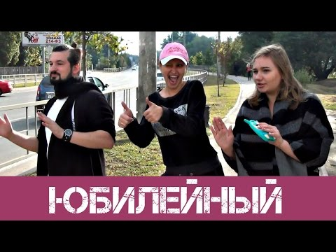 ЖК Фонтаны Краснодар - цены на квартиры, отзывы и