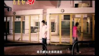 蔣雅文 - 毅行者MV (演出:李逸朗)