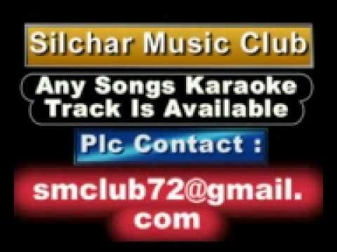 Sajal Nayan Nit Dhar Barasati Karaoke Marathi Song By Ajit Kadkade