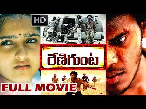 Renigunta Telugu Full Movie HD - Johnny, Sanusha - V9videos