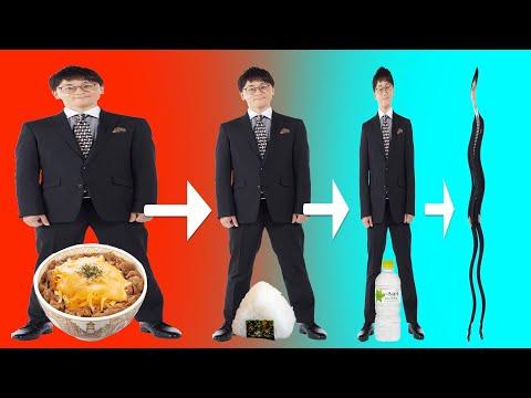 【小飲小食】とにかく飲食を控えろ!!小食い選手権!!!!!