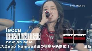 lecca LIVE 2017 People on the High Street ティザー映像