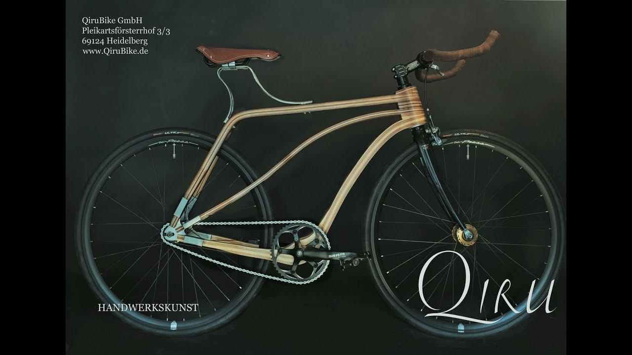 QiruBike: Fahrräder aus Holz, Heidelberg - YouTube