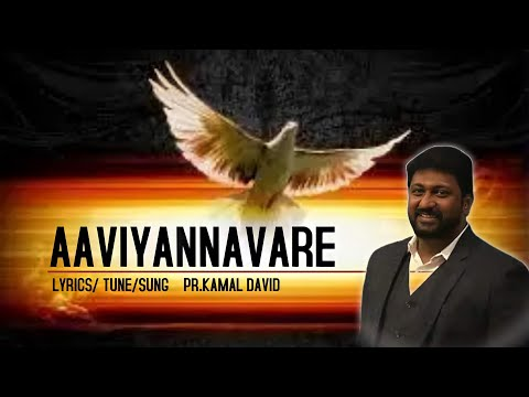 Song Tamil christian songs new Mp3 & Mp4 Download