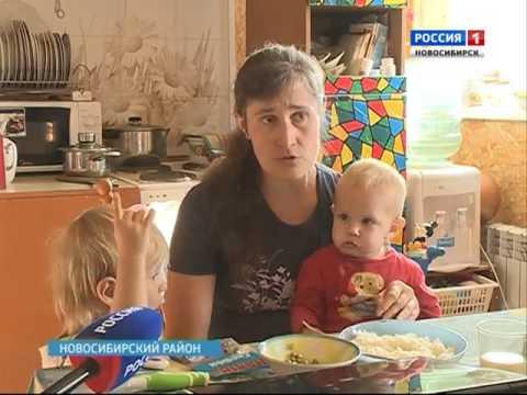 семеиная пара познакомится новосибирск