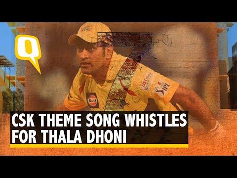 CSK Theme Song whistles for Thala Dhoni