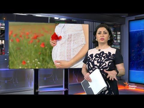Ахбори Тоҷикистон ва ҷаҳон (11.11.2019)اخبار تاجیکستان .(HD)