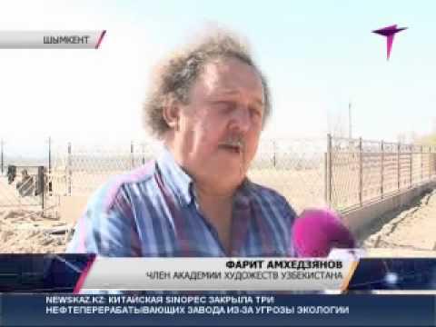 В Шымкенте самый большой памятник в Средней Азии