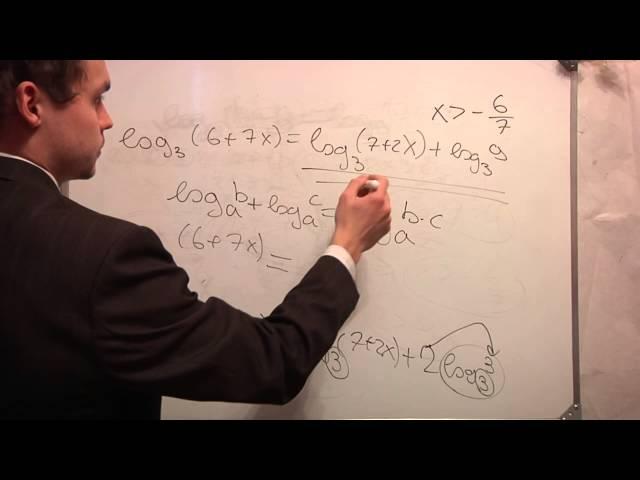 ЕГЭ математика. В5 .Логарифм. Видео урок. Ч4