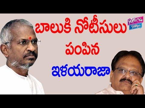 బాలుకి నోటీసులు పంపిన ఇళయరాజా! Ilayaraja sends Legal Notice To Balasubramanyam | YOYO Cine Talkies