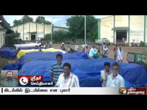 Farmers' plight at Virudachalam procurement centre : Detailed report from our correspondent