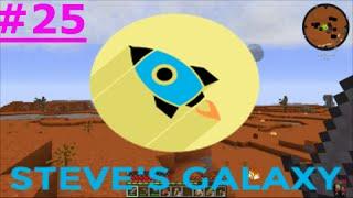 [Steve's Galaxy] Главное что-бы костюмчик сидел. #25 - Minecraft