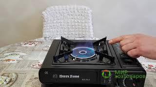 Обзор туристической газовой плиты обогревателя с металлокерамической горелкой Happy Home 155-А