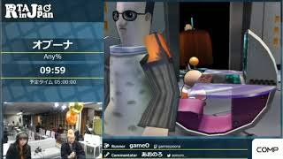 Opoona Speedrun by gameO. RTA in Japan Marathon 2017