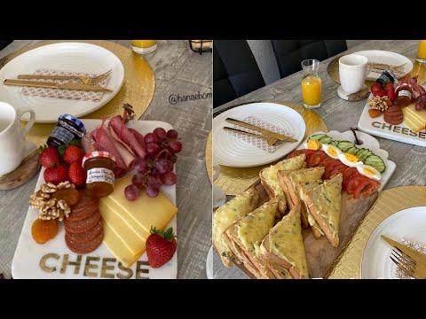 فطور صباحي راقي| أفكار تقديم المائدة /Frühstück Brunch