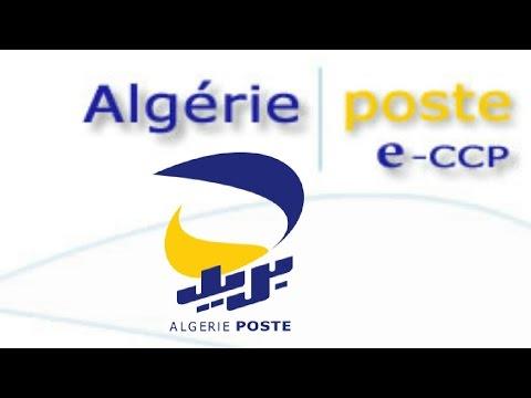 Eccp en Algérie - la poste