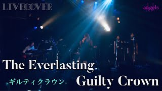 Gambar cover Everlasting Guilty Crown(LIVE COVER)ー EGOIST