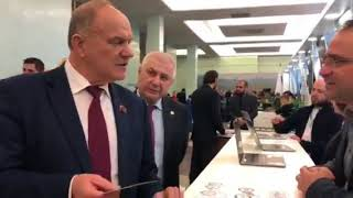 Выставка к 25-летию дипломатических отношений Армении и России. 14.02.2018. N1