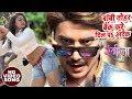 2020 का सबसे हिट गाना - Chintu - बॉबी तोहार बैक करे - Baby Tohar Back - Rangeela - Bhojpuri Hit Song