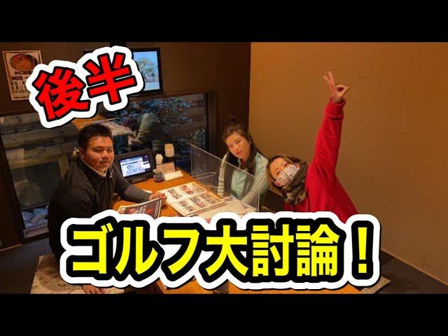 大宴会❣️もちけん&もゆちゃん&あきくんがYouTubeライブ!