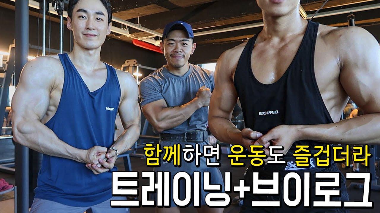 어깨 운동 + 루틴 / 트레이닝 + 브이로그(vlog) / 함께하면 운동도 즐겁더라