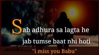 I Miss You Babu 💔  Sab Adhura Sa Lagta He Jab Tumse Baat Nhi Hoti 💔  Miss You Shayari   Soni Piya