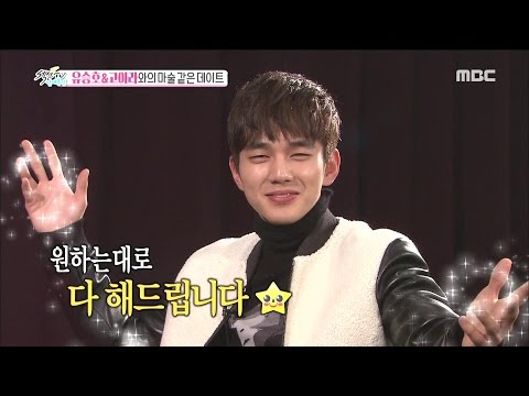 [Section TV] 섹션 TV - 'The magician of Joseon' Yoo Seung-ho&Go Ara interview! 20151227