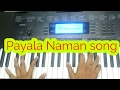 Payala Naman song paino cover 🎹