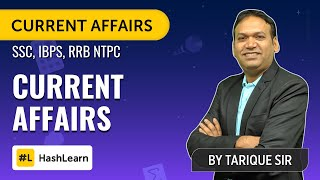 Current Affairs | Target 2019 | Banking | Railway | Insurance