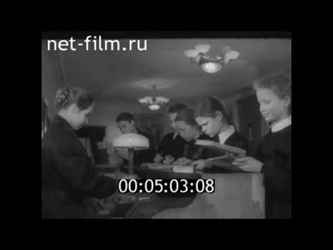 1959г. Сыктывкар. новая библиотека