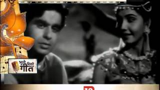 An evergreen song from movie