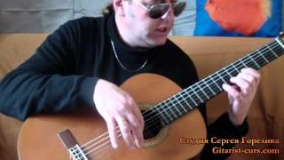 Уроки игры на гитаре (Скорость пальцев) видео урок