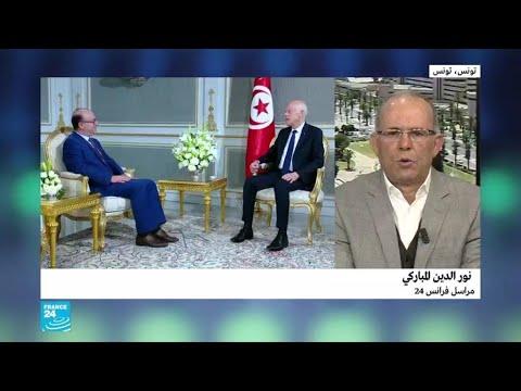 تونس: ما هي أبرز ردود الفعل عن تكليف إلياس الفخفاخ بتشكيل الحكومة؟  - نشر قبل 1 ساعة