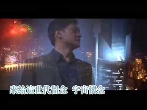 TVB 99: THỬ THÁCH NGHIỆT NGÃ (AT THE THRESHOLD OF AN ERA)