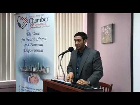 Yemeni American Chamber of Commerce Seminar 2-11-2017
