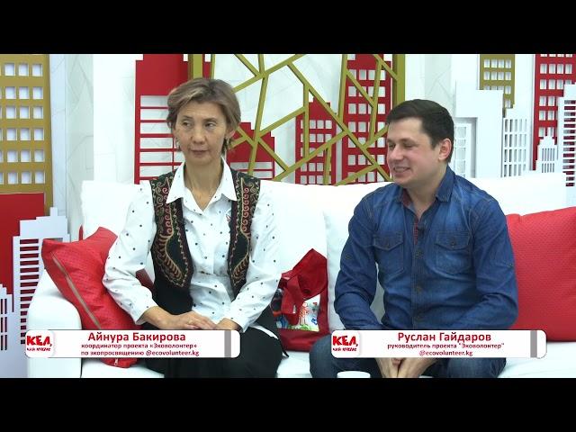 Kel Chai Icheli (Ecology) TV programma