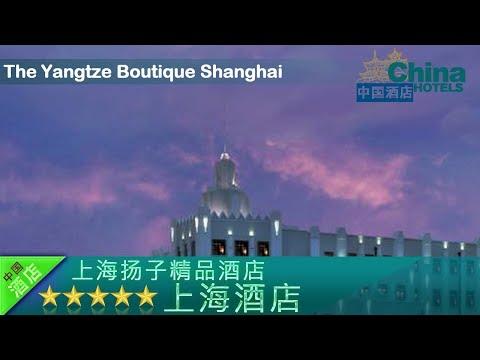 The Yangtze Boutique Shanghai - Shanghai Hotels, China