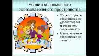 видео Как открыть детский развивающий центр