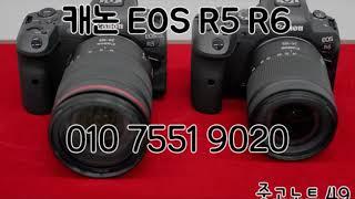캐논 카메라 EOS R5 R6 850D M200 당일 …