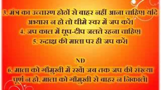 maha mrityunjaya for health, jaap vidhi